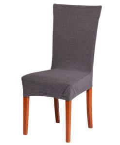 Potah na židli manšestr antracitový  - Natahovací elastický potah
